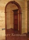 Межкомнатные арки «Индивидуальные арочные конструкции»